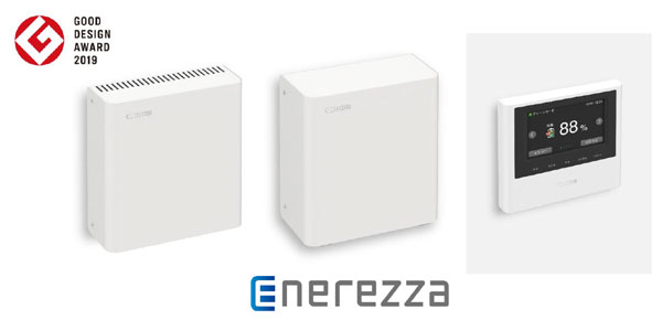 https://www.kyocera.co.jp/news/2019/images/1002_chio01.jpg