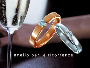 anello per le ricorrenze