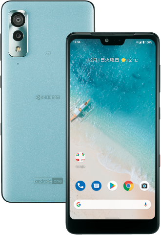 Android One S8 カラーバリエーション ペールブルー