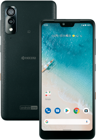 Android One S8 カラーバリエーション ブラック