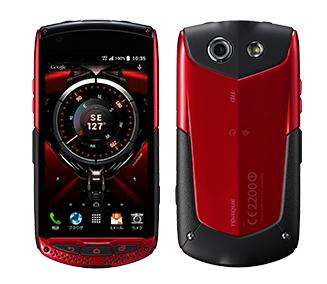 http://www.kyocera.co.jp/prdct/telecom/consumer/g01/design/img/pic_design_01.jpg