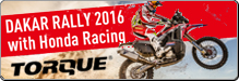 バナー:DAKAR RALLY 2016 with HONDA Racing