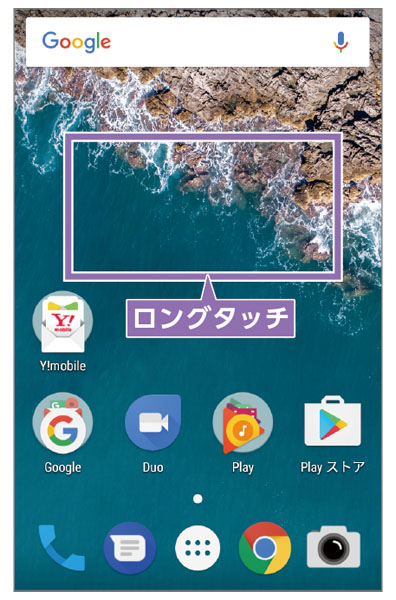 Android 計 万 歩
