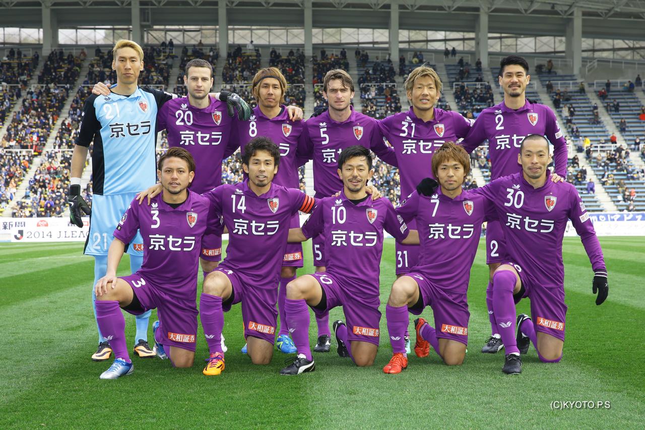 2014年シーズン、京都サンガF.C....