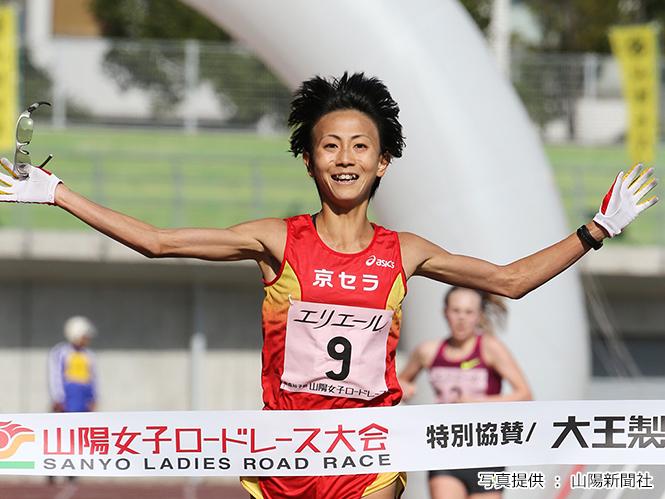 京セラ女子陸上競技部