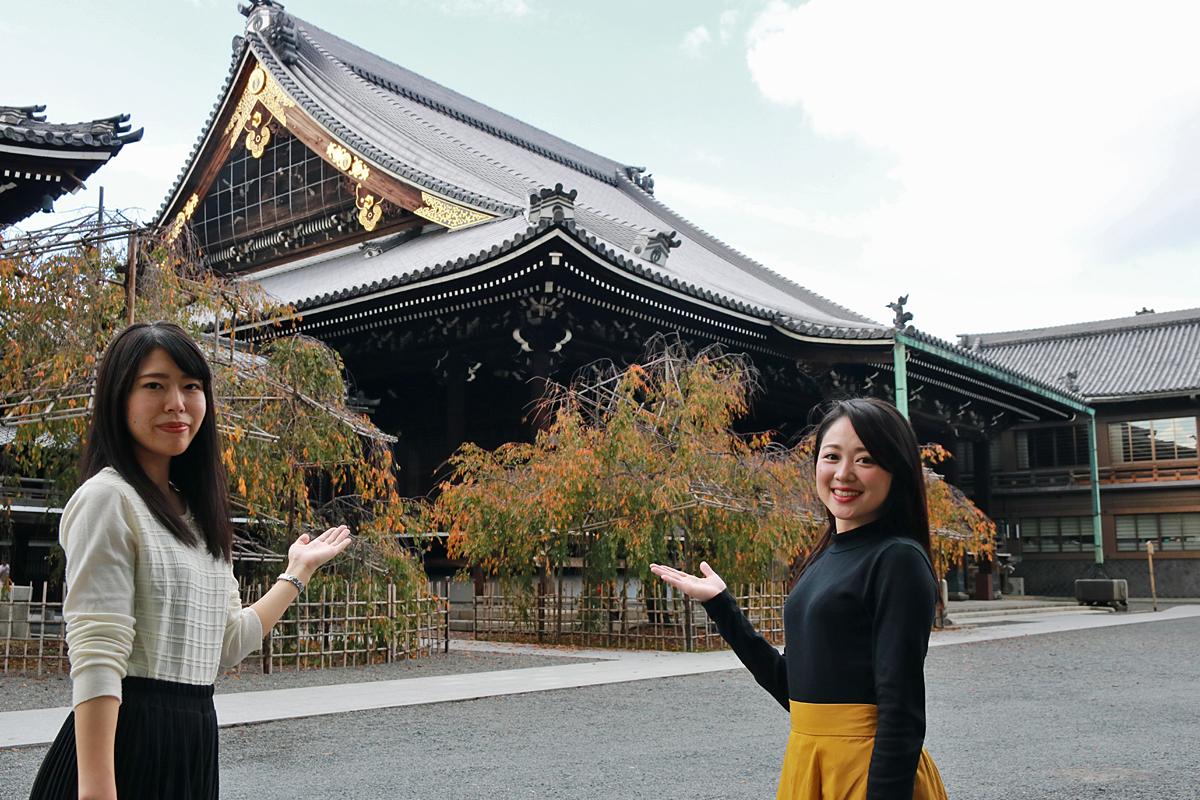 ぶらり 旅 京都