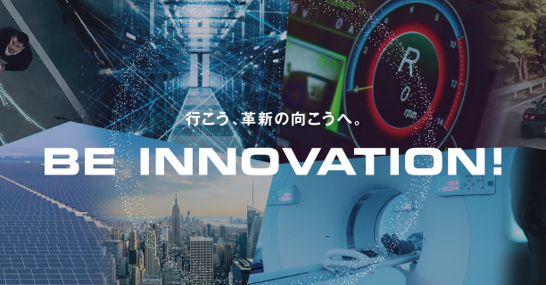 BE INNOVATION!